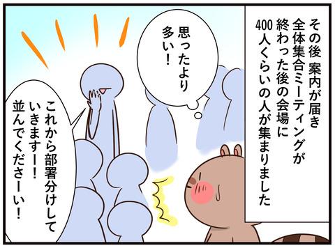 95jpg_008