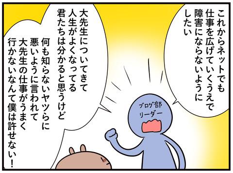 96jpg_003