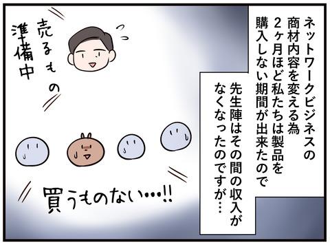 152_jpg_002