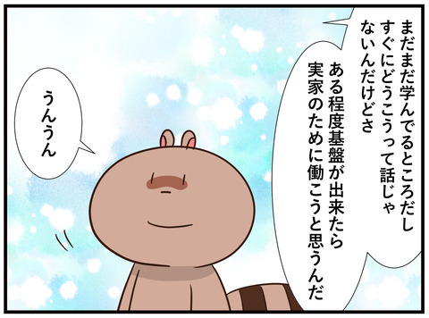 132_jpg_001