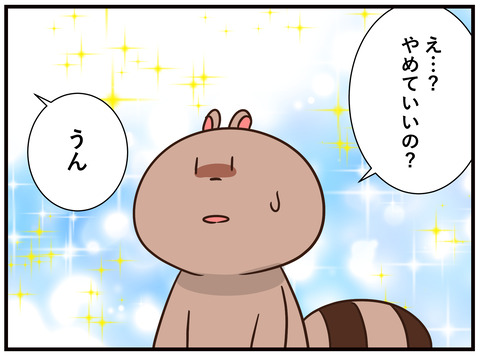 149_jpg_001
