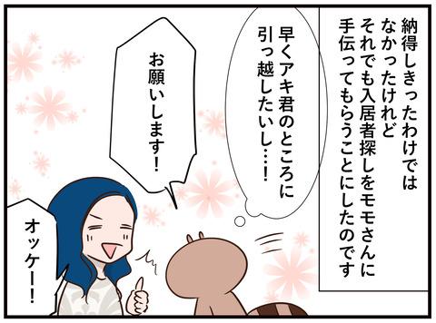 148_jpg_004