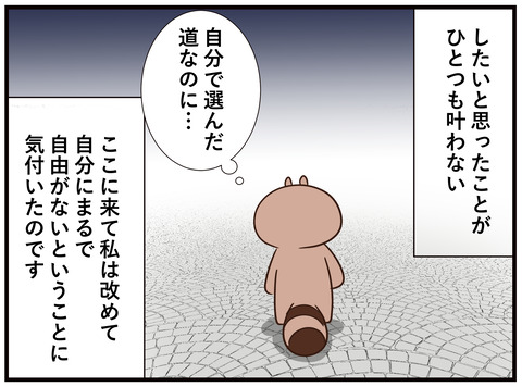 144_jpg_005