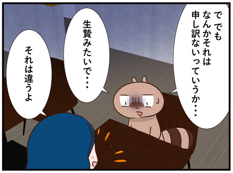 147_jpg_007