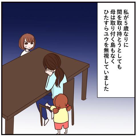 4_jpg_001