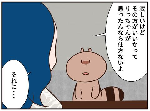 149_jpg_006