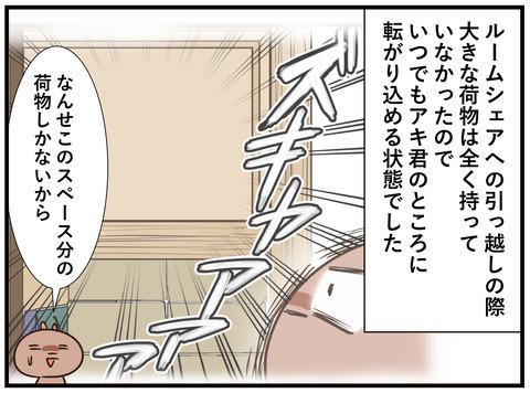 143_jpg_001