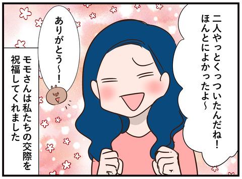 134_jpg_001