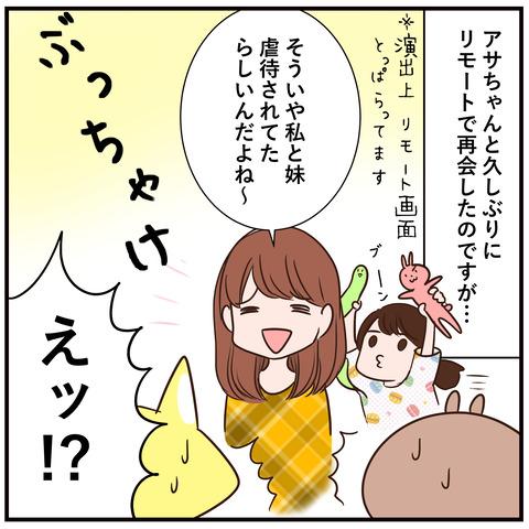 0_jpg_003