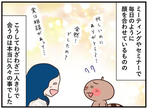 146_jpg_006