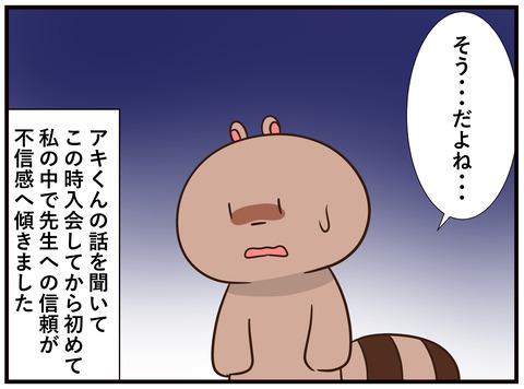 141_jpg_001
