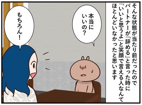 149_jpg_005