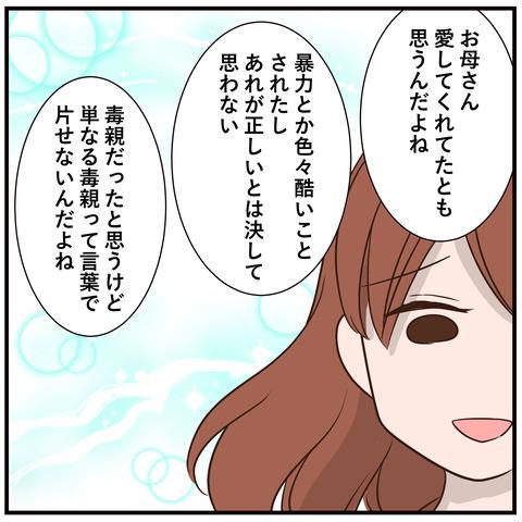 0_jpg_006