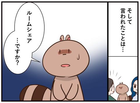 96jpg_008