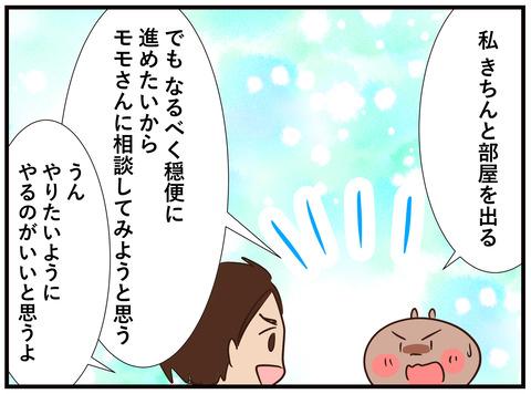 146_jpg_001