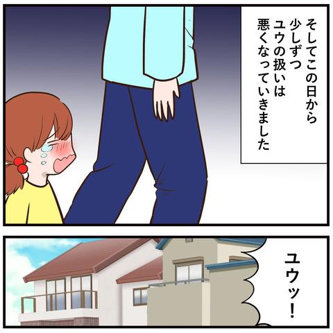 4_jpg_002
