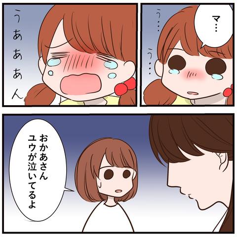3_jpg_006