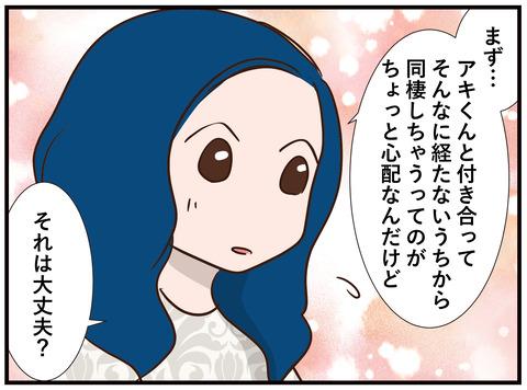 147_jpg_001