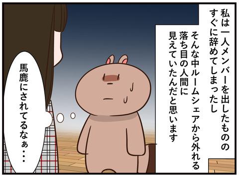 151_jp_001