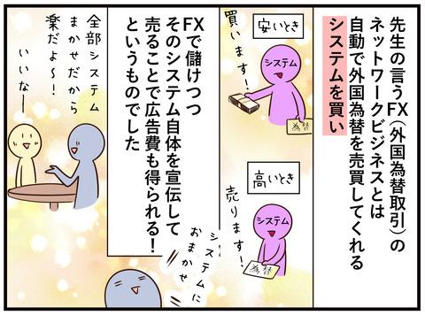 138_jpg_001