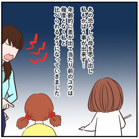 4_jpg_006