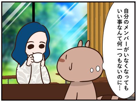 149_jpg_002