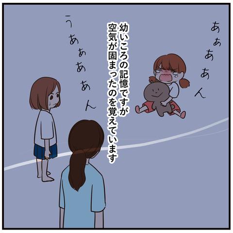 2_jpg_005