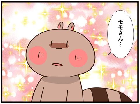 147_jpg_002
