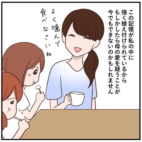 1_jpg_005