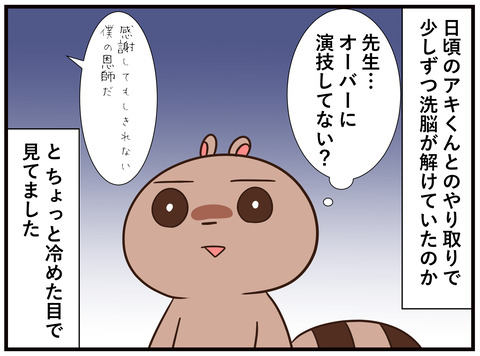 137_jpg_001