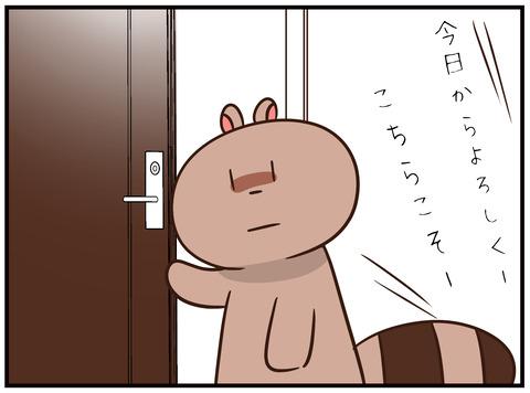 151_jp_005