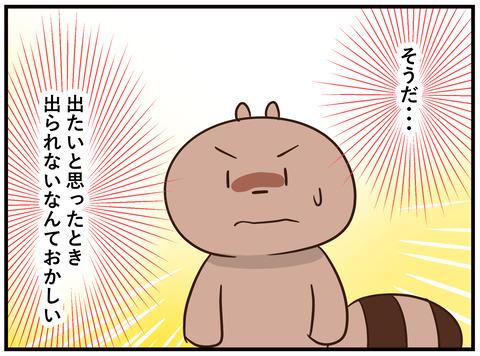 145_jpg_007