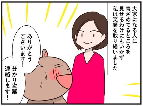 100jpg_001