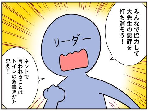 96jpg_004