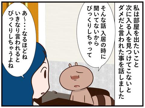 146_jpg_007