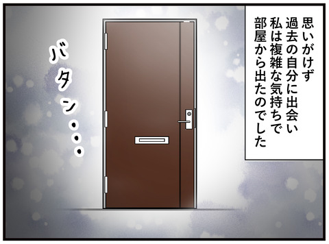 151_jp_006