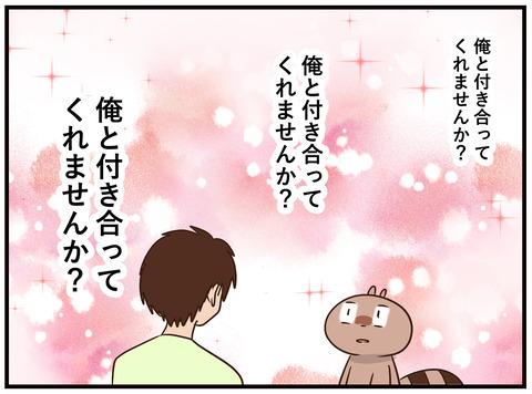 133_jpg_001