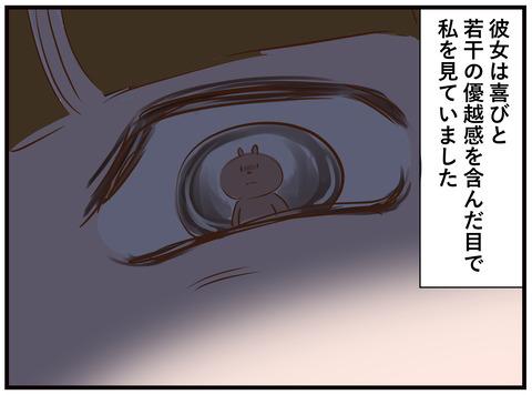 150_jpg_009