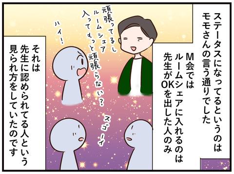 148_jpg_001