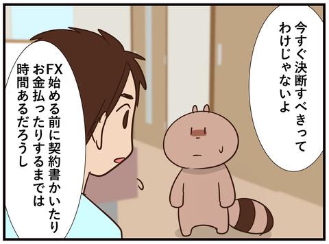 142_jpg_001