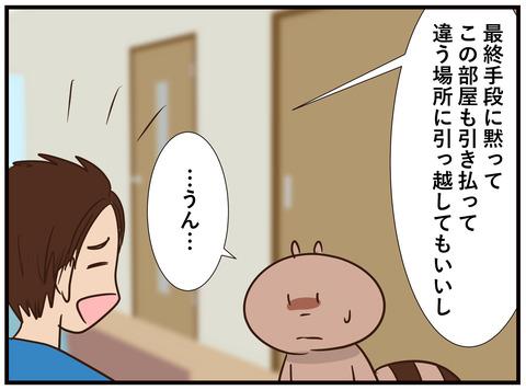 146_jpg_002
