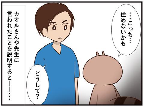 144_jpg_008