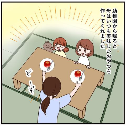 1_jpg_003