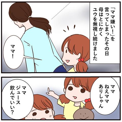 3_jpg_004