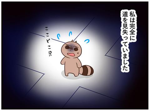 144_jpg_007