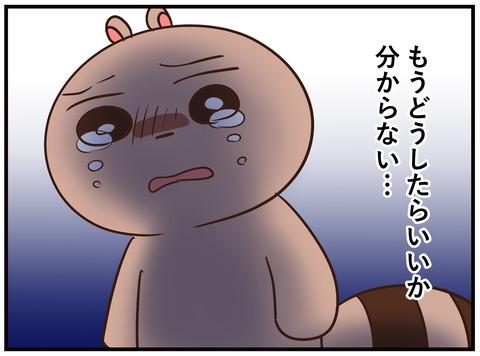 144_jpg_006