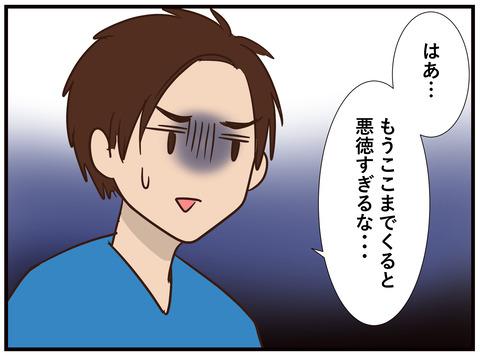 144_jpg_009