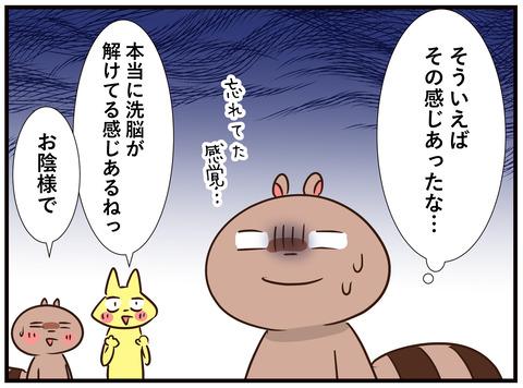148_jpg_002