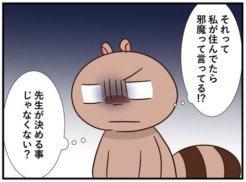 144_jpg_003