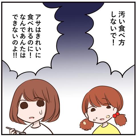 4_jpg_003